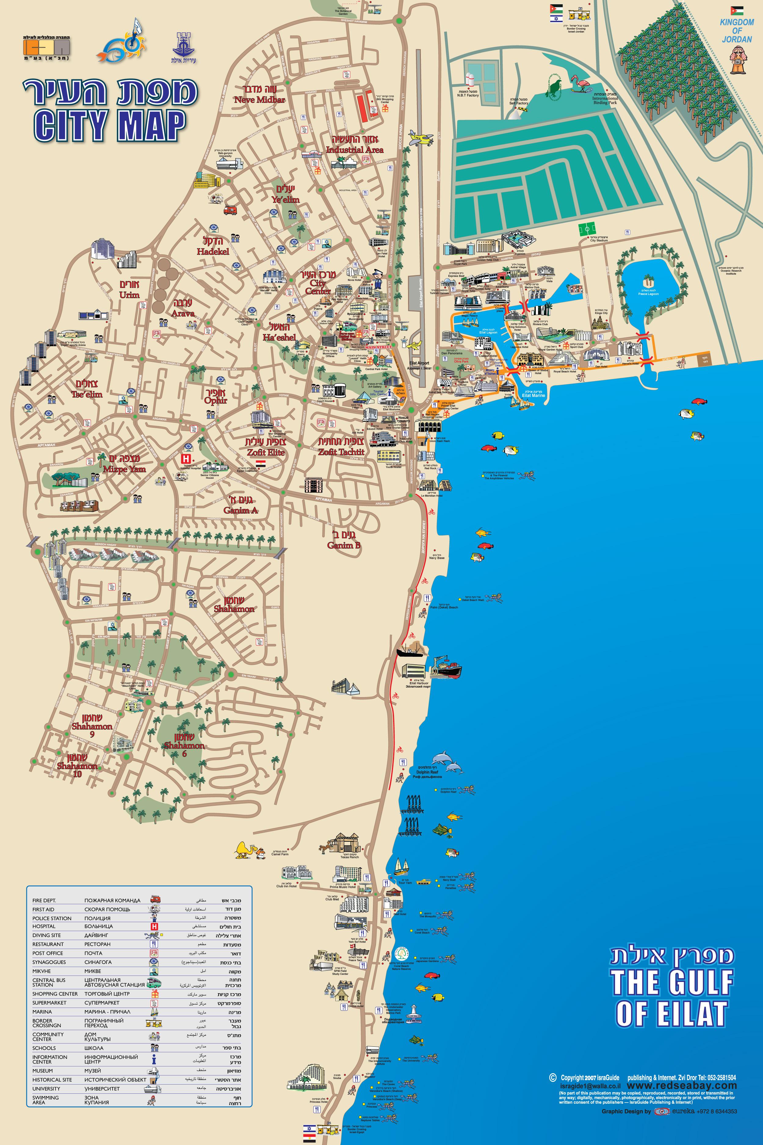 """תוצאת תמונה עבור מפת העיר אילת"""""""